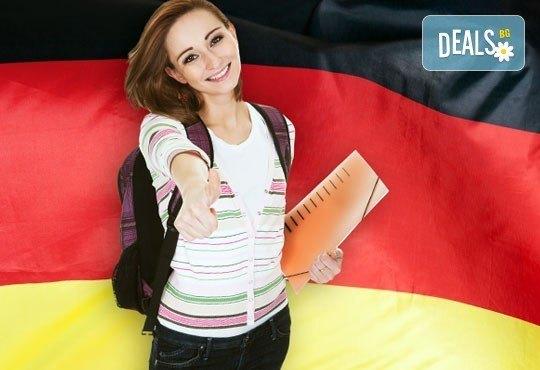 Първи стъпки! Сутрешен, вечерен или съботно-неделен курс по немски език на ниво А1, 100 уч.ч., център Сити! - Снимка 1