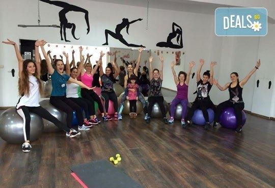 Влезте във форма с 8, 12, 16 или 24 сутрешни тренировки по пилатес или фит бол за един или двама души в зала At Sport Zone! - Снимка 2