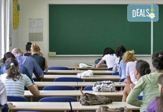 Разширете познанията си! Сутрешен, вечерен или съботно-неделен курс по немски език на ниво А2, 100 уч.ч., център Сити! - Снимка 3