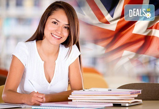 Научете повече! Вечерен или съботно-неделен курс по английски език, ниво В1, 100 уч.ч., център Сити! - Снимка 1