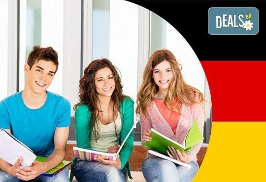 Подобрете езиковите си познания! Вечерен или съботно-неделен курс по немски език на ниво В1, 100 уч.ч., център Сити! - Снимка 1