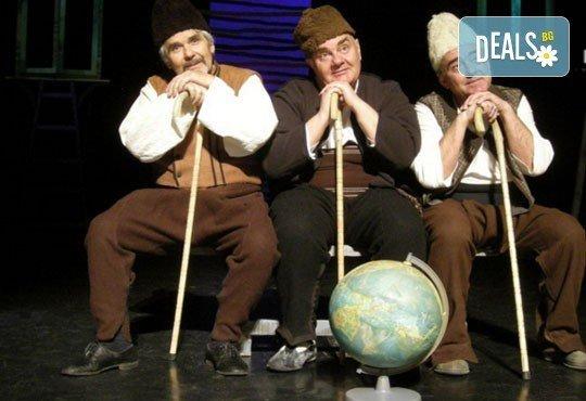 На 3 март от 19ч, Ви каним да се посмеем с Нашенски мераци по Чудомир, в Театър Сълза и смях, билет за един! - Снимка 2
