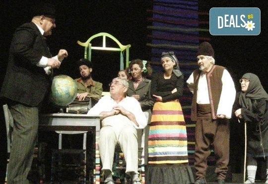 На 3 март от 19ч, Ви каним да се посмеем с Нашенски мераци по Чудомир, в Театър Сълза и смях, билет за един! - Снимка 5
