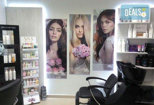 Почувствайте се добре в кожата си! Кола маска за жени на зона по избор в Beauty Studio ENG! - Снимка 7