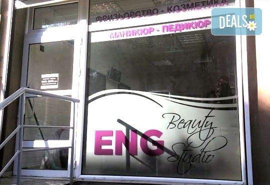 Премахнете нежеланото окосмяване! Кола маска за мъже на зона по избор в Beauty Studio ENG! - Снимка 2