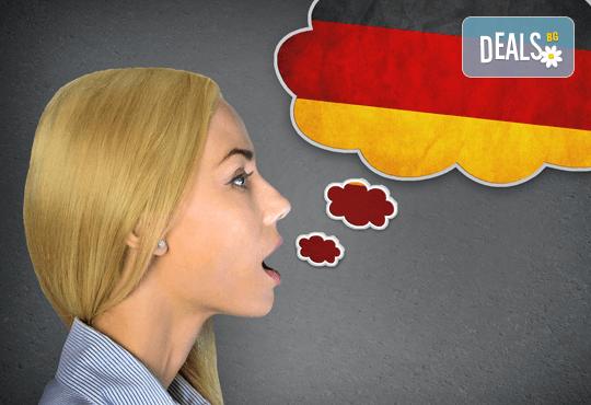 Интензивен курс по немски език на ниво А1, А2 или В1, 60 уч.ч., с включени учебни материали от езиков център Speak Up! - Снимка 2