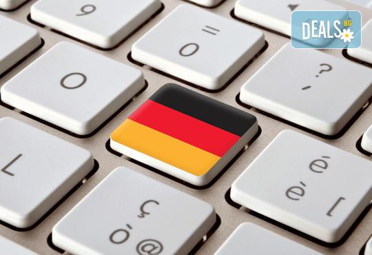 Интензивен курс по немски език на ниво А1, А2 или В1, 60 уч.ч., с включени учебни материали от езиков център Speak Up! - Снимка 1