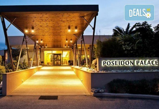 Почивка в Poseidon Palace 4*, Лептокария от юни до септември! 3, 4, 5 нощувки на база All Inclusive, Океания Турс! - Снимка 12