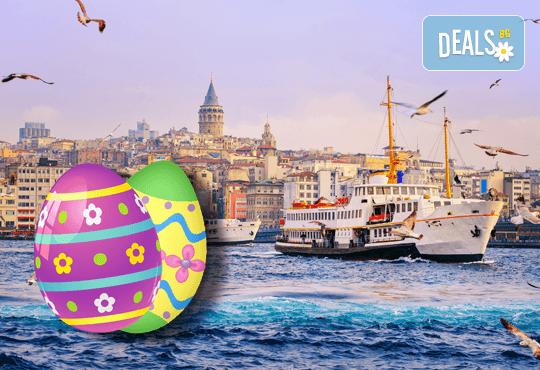 Великден в Истанбул, Турция с Глобус Турс! 3 нощувки със закуски в хотел 3*, транспорт, водач и включени пътни такси! - Снимка 1
