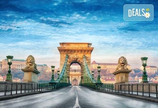 Last minute! Свети Валентин в Будапеща - 2 нощувки със закуски, транспорт и програма! Потвърдено пътуване! - Снимка 3