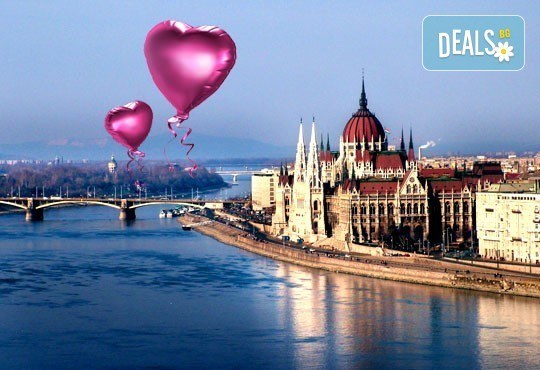 Last minute! Свети Валентин в Будапеща - 2 нощувки със закуски, транспорт и програма! Потвърдено пътуване! - Снимка 1