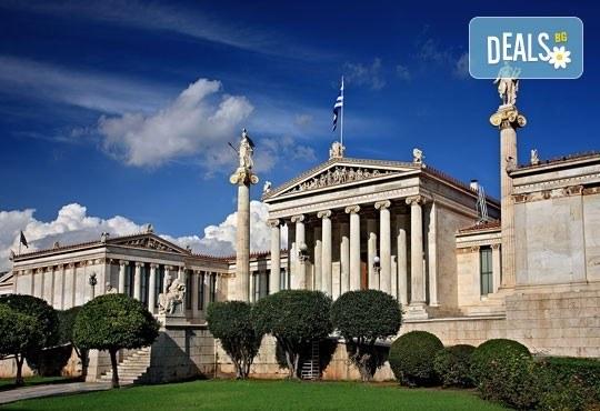 Почивка от април до септември на о. Санторини в Гърция ! 4 нощувки със закуски, транспорт и фериботни билети и такси! - Снимка 2