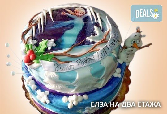 Тематична 3D торта Замръзналото кралство от 12 до 37 парчетата - кръгла, голяма правоъгълна или триизмерна кукла Елза от Сладкарница Джорджо Джани! - Снимка 3