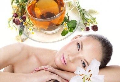 70-минутен класически масаж на цяло тяло с масло от евкалипт, лавандула или чаено дърво, оздравителен център Еко Медика!