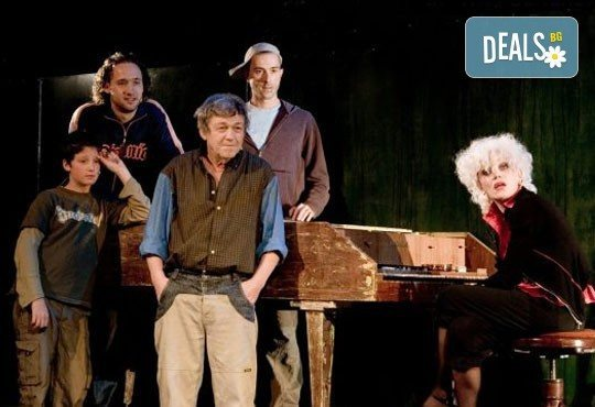 Много смях с великолепните актьори на Младежкия театър! Страхотни момчета, 19.02., от 19.00 ч., места - балкон - Снимка 3