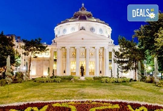 Всяка събота - екскурзия до Букурещ - ''малкия Париж на Балканите''! 2 дни, 1 нощувка със закуска, транспорт и водач! - Снимка 1
