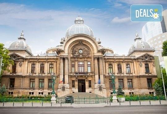 Всяка събота - екскурзия до Букурещ - ''малкия Париж на Балканите''! 2 дни, 1 нощувка със закуска, транспорт и водач! - Снимка 5