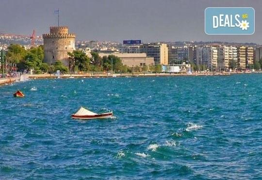 Екскурзия през април до Солун и Паралия Катерини в Гърция! 1 нощувка със закуска, транспорт и възможност за посещение на Метеора! - Снимка 3