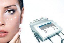 Терапия за тъмни кръгове и торбички под очите, бръчки, зачервени очи чрез БиоАрсон и хиалуронова киселина от Енигма - Снимка