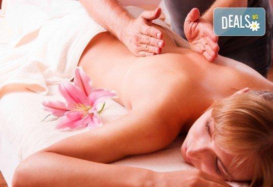 Арома, силов, спортно-възстановителен или класически масаж на цяло тяло по Ваш избор в Sport City Vitosha! - Снимка 2