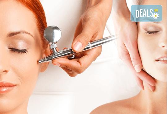 Кислородна терапия за лице или регенерираща терапия за лице с морски колаген в студио за красота Relax Beauty! - Снимка 2