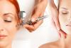 Кислородна терапия за лице или регенерираща терапия за лице с морски колаген в студио за красота Relax Beauty! - thumb 2