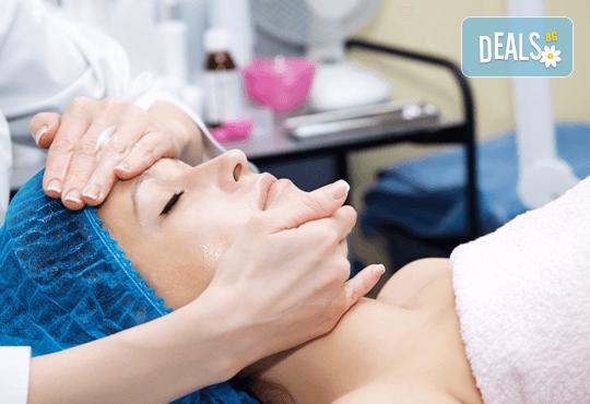 Кислородна терапия за лице или регенерираща терапия за лице с морски колаген в студио за красота Relax Beauty! - Снимка 1