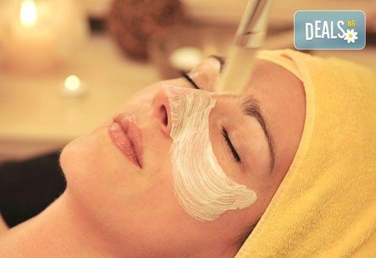 Класическо почистване на лице в 11 стъпки, кола маска на горна устна и оформяне на вежди в салон за красота АБ! - Снимка 1
