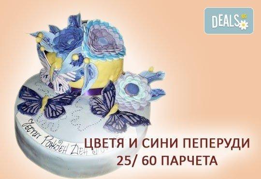 За Вашата сватба! Бутикова сватбена торта с АРТ декорация от Сладкарница Джорджо Джани - Снимка 8