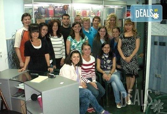 Разговорен съботно-неделен курс по италиански език за средно-напреднали и напреднали, 24 уч.ч. от езиков център EL Leon! - Снимка 4