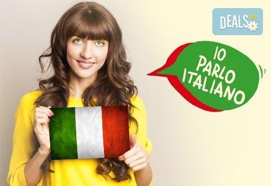 Разговорен съботно-неделен курс по италиански език за средно-напреднали и напреднали, 24 уч.ч. от езиков център EL Leon! - Снимка 1