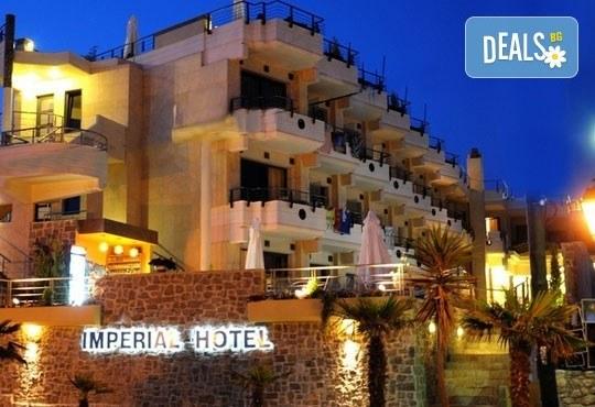 Открийте летния сезон с почивка в хотел Imperial 3*, Неа Скиони, Гърция! 5 нощувки със закуски и вечери, безплатно за дете до 12г. - Снимка 2