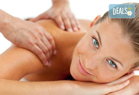 При болки в гърба! Лечебен масаж на гръб и ултразвукова апликация с медикамент в салон АБ! - Снимка 1
