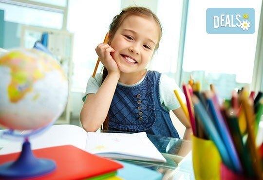 Едномесечна логопедична терапия и психолого-педагогическа подкрепа за дете със специални образователни потребности - Снимка 2