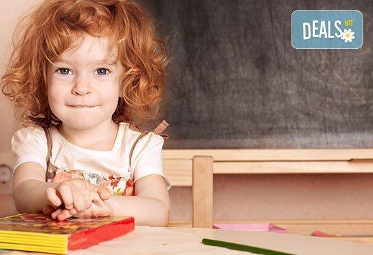 Едномесечна логопедична терапия и психолого-педагогическа подкрепа за дете със специални образователни потребности - Снимка 1