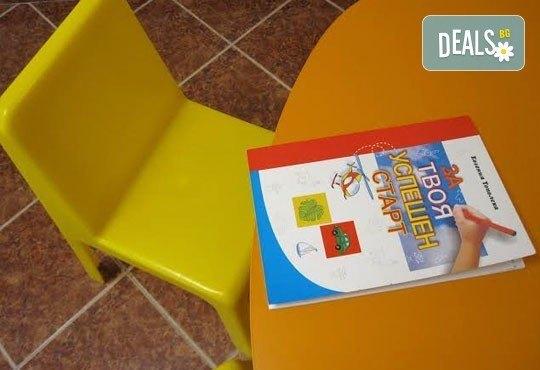 Едномесечна логопедична терапия и психолого-педагогическа подкрепа за дете със специални образователни потребности - Снимка 3