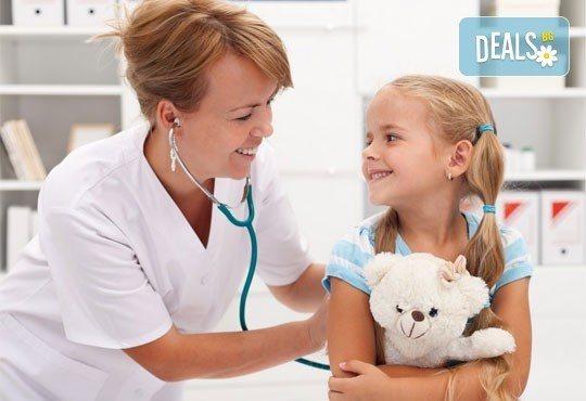 Професионална грижа за Вашето дете! Преглед при педиатър, специалист и по хомеопатия в МЦ Медкрос! - Снимка 1
