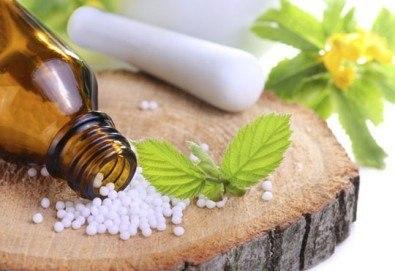 Доверете се на нежната медицина! Преглед при специалист хомеопат в МЦ Медкрос! - Снимка