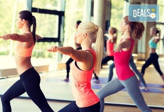 Две посещения на цената на едно! Ум и тяло в едно с клас по пилатес в Daerofit Aerobic and Dance Centre! - Снимка 1