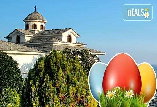 Посрещнете Великден на остров Тасос в Гърция! Екскурзия с 2 нощувки със закуски, транспорт, обиколка на Кавала и разходка из Драма! - Снимка 1