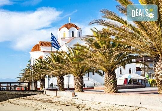 Великден в Гърция! 2 нощувки със закуски в Паралия, панорамен тур на Солун, посещение на езерото Керкини и възможност за посещение на Метеора. - Снимка 1