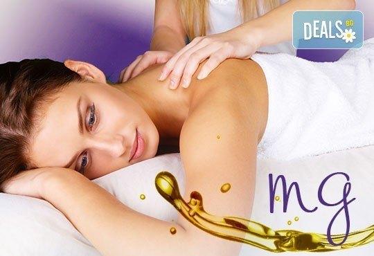 Болкоуспокояващ лечебен масаж при плексит, сколиози, шипове, схващания и скованост с магнезиево олио в студио My Spa! - Снимка 1