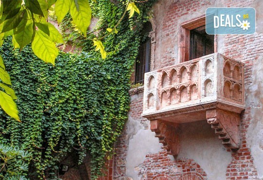 Екскурзия до Рим и Верона през април: 7 нощувки, закуски, транспорт и екскурзовод с Оданс Травел! - Снимка 3
