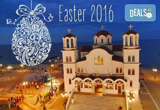 Великден в Гърция и Македония! 2 нощувки и закуски в Паралия, панорамен тур на Солун, посещение на Скопие и възможност за посещение на Метеора. - Снимка 1