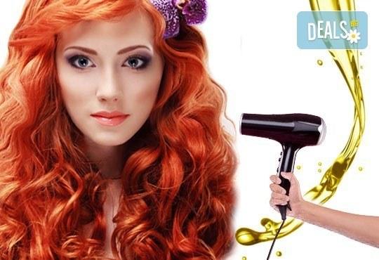 Боядисване с боя Fadiam на цяла коса или корени, масажно измиване, маска, подстригване и оформяне със сешоар в салон Soleil! - Снимка 1