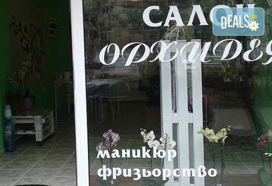 Гел върху естествен нокът, лакиране с обикновен или гел лак и 4 декорации в салон за красота Орхидея - Царибродска! - Снимка 3