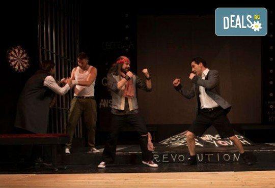 Празнувайте 8-ми март в театъра! Дванайсета нощ от Уилям Шекспир, музика: Графа, МГТ Зад канала - Снимка 4