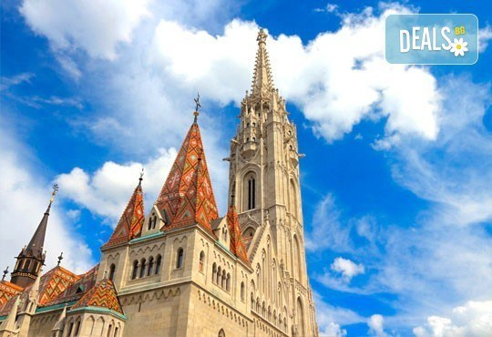 Екскурзия до Будапеща през пролетта с Глобус Турс! 2 нощувки със закуски в хотел 4*, транспорт, пътни и магистрални такси, екскурзовод - Снимка 3