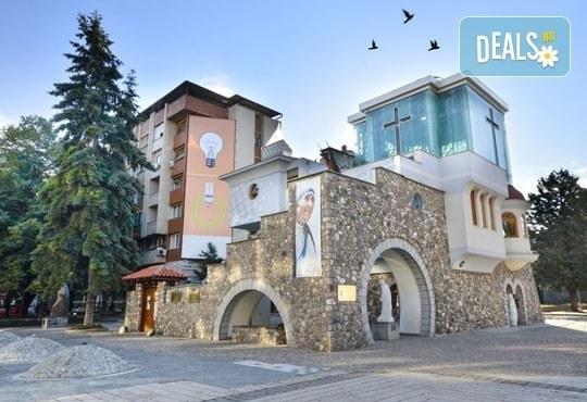 Слънчев уикенд в Охрид, Македония с Караджъ Турс! 2 нощувки със закуски, 1 вечеря, програма в Скопие и Охрид, транспорт - Снимка 4