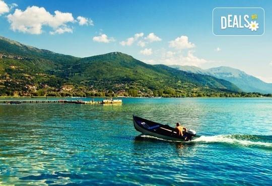 Слънчев уикенд в Охрид, Македония с Караджъ Турс! 2 нощувки със закуски, 1 вечеря, програма в Скопие и Охрид, транспорт - Снимка 1